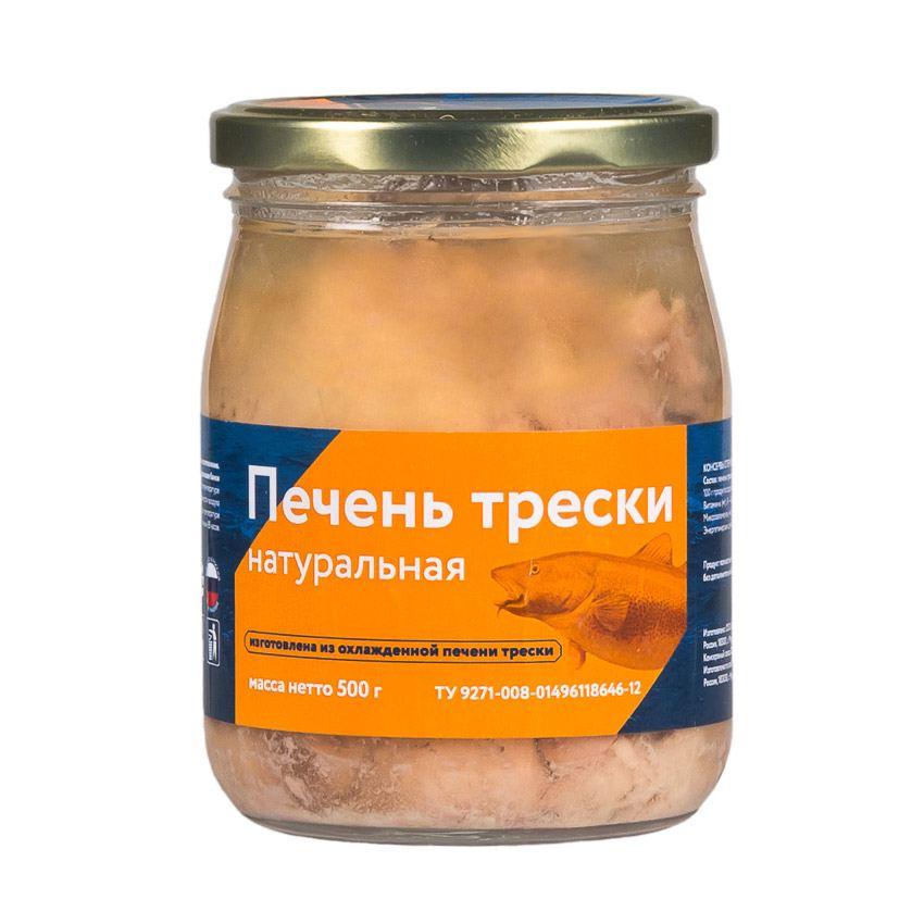 Печень трески кусковая 500 г